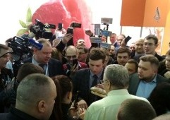 Продэкспо 2018 Москва
