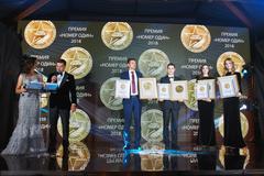НОМЕР ОДИН - Волковысский мясокомбинат!
