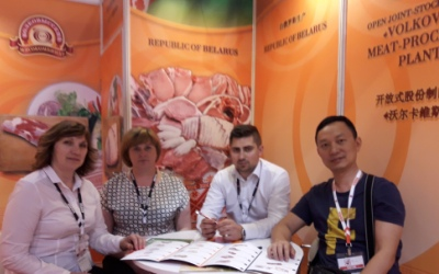 "OJSC ""Volkovysk Meat Processing Plant"" at the food exhibition Hofex-2017 in China!"