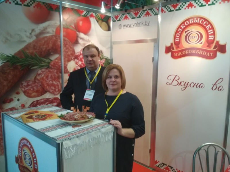 Выставка «AGRO FOOD DRINK TECH EXPO» в Тбилиси