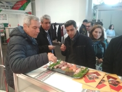 «AGRO FOOD DRINK TECH EXPO»